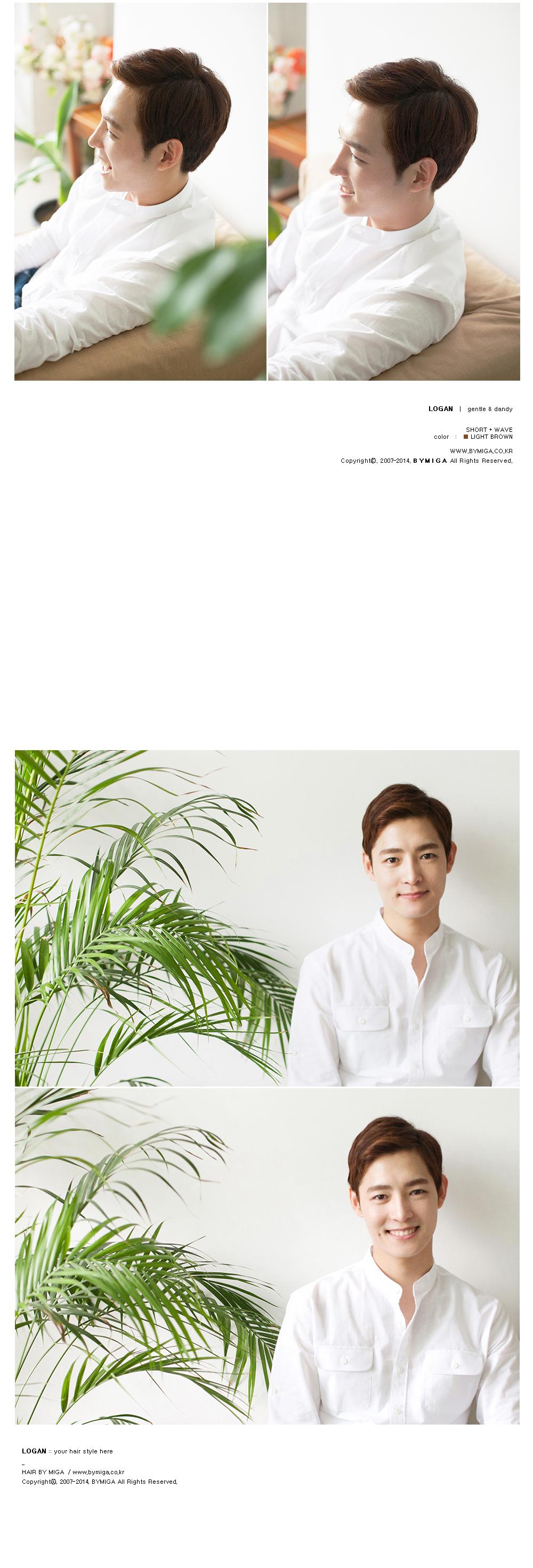 韓国のヘアカタログ