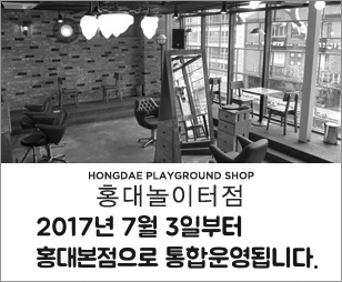 홍대 3호점(02-335-0801)서울특별시 마포구 홍익로 3. 우명빌딩 3층